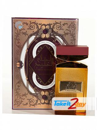 Arabiyat Ahlam Al Khaleej Perfume For Men 100 ML EDP