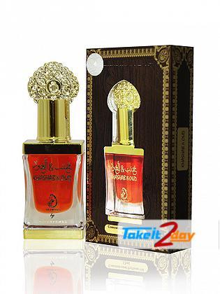 Arabiyat Khasab Oud Perfume For Men And Women 12 ML CPO