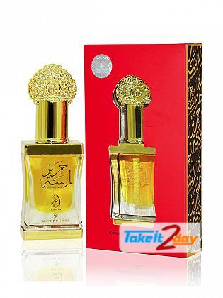 Arabiyat Lamsat Harir Perfume For Men And Women 12 ML CPO