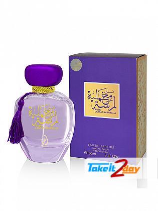 Arabiyat Musk Lamsat Makhmalia Perfume For Men And Women 100 ML EDP