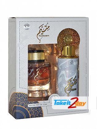 Arabiyat Mutayyem Perfume For Men And Women 100 ML EDP