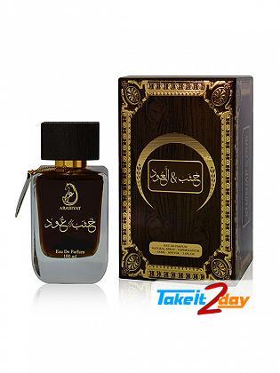 Arabiyat Khasab Oud Perfume For Men And Women 100 ML EDP