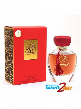 Arabiyat Lamsat Harir Perfume For Men And Women 100 ML EDP