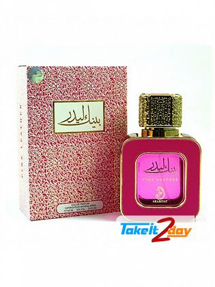 Arabiyat Pink Leather Perfume For Men And Women 100 ML EDP