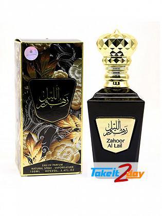 Arabiyat Zahoor Al Lail Perfume For Men And Women 100 ML EDP