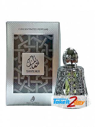 Ard Al Oud Tuhfatul Musk Perfume For Men And Women 8 ML CPO
