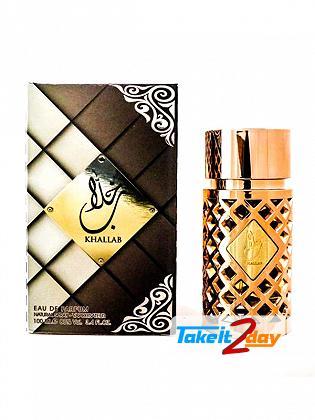 Ard Al Zaafaran Khallab Perfume For Men And Women 100 ML EDP