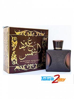 Ard Al Zaafaran Oud Al Shams Perfume For Men And Women 100 ML EDP