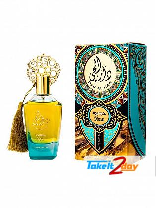 Ard Al Zaafaran Dar Al Hae Perfume For Men And Women 100 ML EDP
