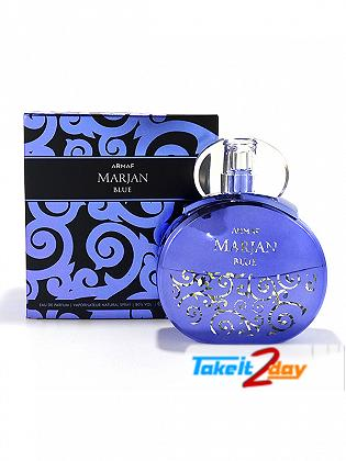 Armaf Marjan Blue Perfume For Men 100 ML EDT