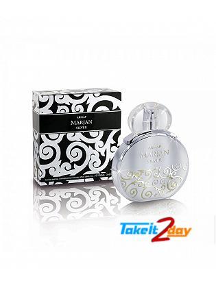 Armaf Marjan Silver Perfume For Men 100 ML EDT