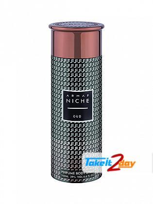Armaf Niche Oud Deodorant Body Spray For Men 200 ML