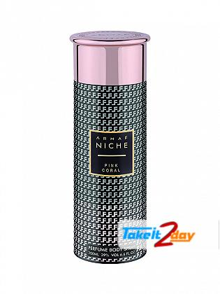 Armaf Niche Pink Coral Deodorant Body Spray For Women 200 ML