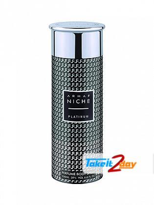 Armaf Niche Platinum Deodorant Body Spray For Men 200 ML
