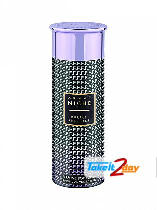 Armaf Niche Purple Amethyst  Deodorant Body Spray For Women 200 ML