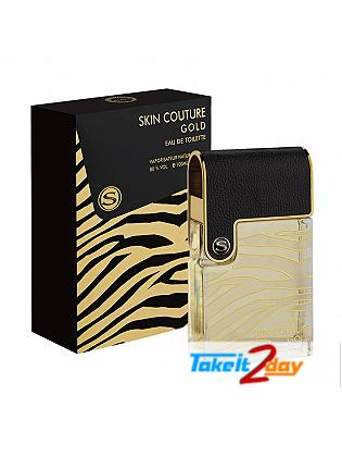 Armaf Skin Couture Gold Perfume For Men 100 ML EDT