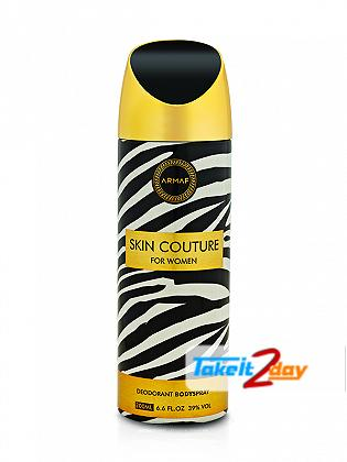 Armaf Skin Couture Deodorant Body Spray For Women 200 ML