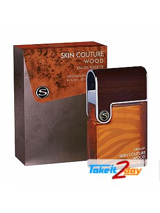 Armaf Skin Couture Wood Perfume For Men 100 ML EDT
