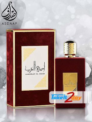 Asdaaf Ameerat Al Arab Perfume For Men And Women 100 ML EDP