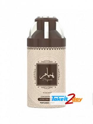 Asdaaf Hayaam Deodorant Body Spray For Man And Women 250 ML