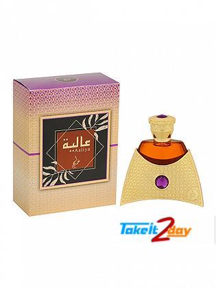 Khadlaj Aaliya Perfume For Men And Women 27 ML CPO