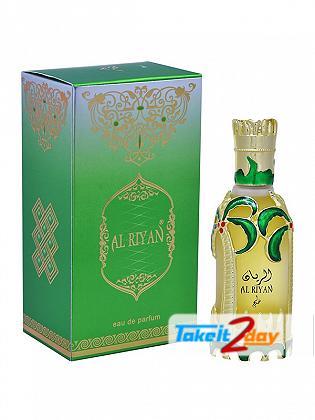 Khadlaj Al Riyan Perfume For Men And Women 17 ML CPO