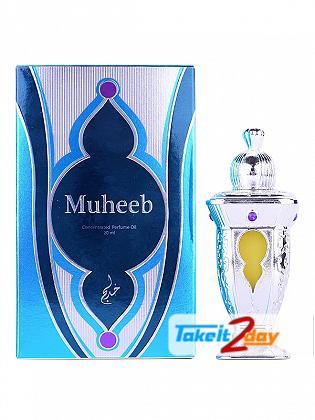 Khadlaj Muheeb Silver Perfume For Men And Women 20 ML CPO