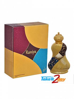 Khadlaj Raniya Perfume For Men And Women 20 ML CPO