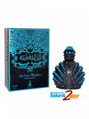Khalis Alf Lela Wallela Perfume For Men And Women 20 ML CPO