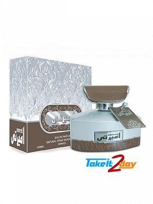 Khalis Ameerti Perfume For Men And Women 100 ML EDP