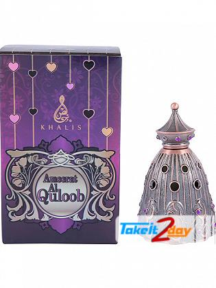 Khalis Ameerat Al Quloob Perfume For Women 20 ML CPO