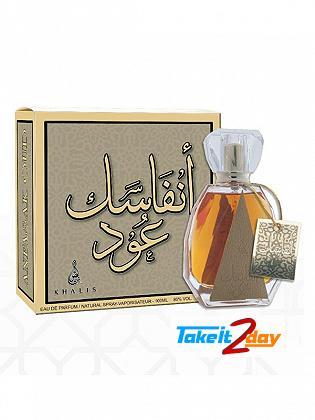 Khalis Anfasak Oud Perfume For Men And Women 100 ML EDP