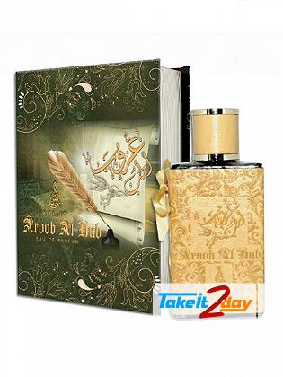 Khalis Aroob Al Hub Perfume For Men And Women 80 ML EDP