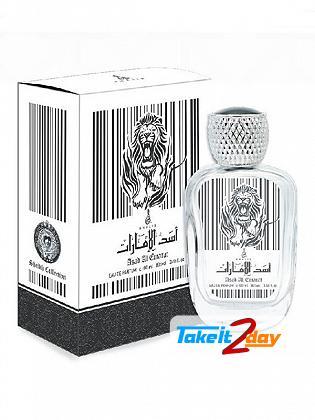 Khalis Asad Al Emarat Perfume For Men And Women 100 ML EDP