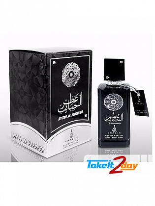 Khalis Attar Al Habayeb Perfume For Men 100 ML EDP