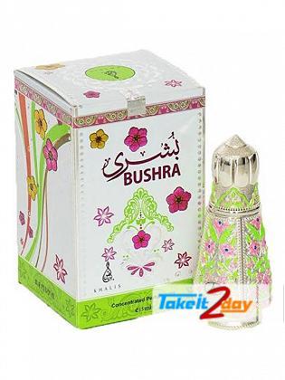 Khalis Bushra Perfume For Men And Women 15 ML EDP
