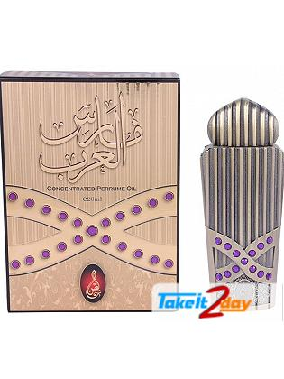 Khalis Faris Al Arab Perfume For Men And Women 20 ML CPO
