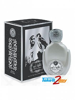 Khalis Ghaliha Zayed Perfume For Men And Women 100 ML EDP