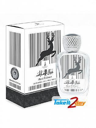 Khalis Ghazal Al Emarat Perfume For Men And Women 100 ML EDP