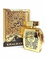 Khalis Gold Perfume For Men 100 ML EDP