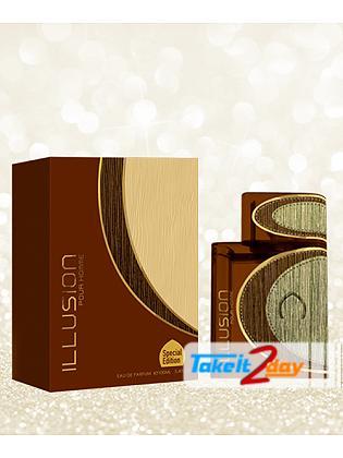 Khalis Illusion Pour Homme Perfume For Men 100 ML EDP