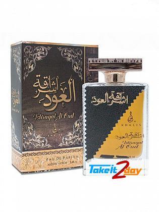Khalis Ishraqat Al Oud Perfume For Men And Women 100 ML EDP