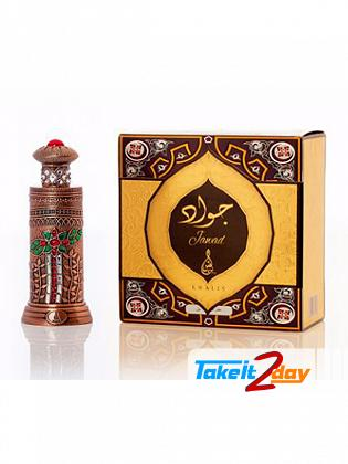 Khalis Jawad Perfume For Men And Women 20 ML CPO