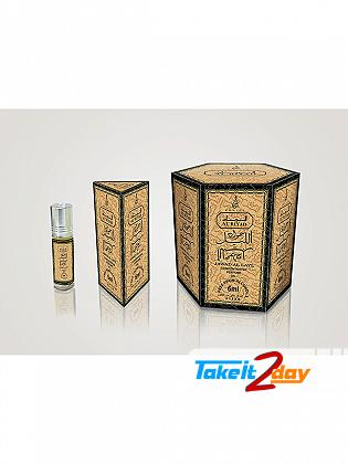 Khalis Jawad Al Layl Perfume Roll On For Men And Women 6 ML CPO Pack Of Six