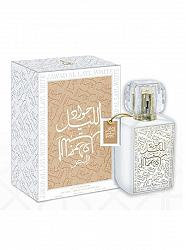 Khalis Jawad Al Layl White Perfume For Men And Women 100 ML EDP