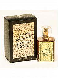 Khalis Jawad Layl Perfume For Men And Women 100 ML EDP