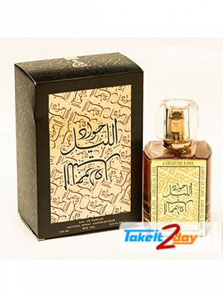 Khalis Jawad Layl Perfume For Men And Women 100 ML EDP