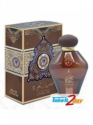 Khalis Khashab Oud Perfume For Men And Women 100 ML EDP