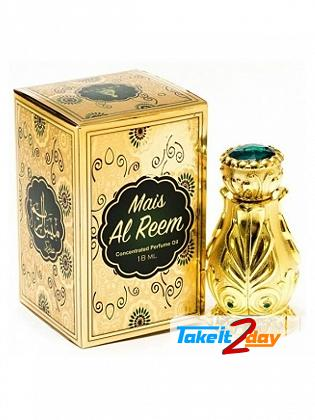 Khalis Mais Al Reem Perfume For Men And Women 18 ML CPO
