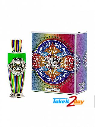 Khalis Mukhalat Al Naqi Perfume For Men And Women 18 ML EDP